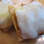 """Caramelized Onion """"Toasts"""""""